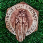 Univerzitet 'Sveti Kiril i Metodij' - Skopje, Makedonija (rezba od drvo, logo) / Wood carving